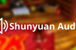 Shunyuan HLE Audio Plugin Thumbnail