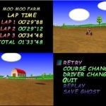 Kerber2k's Mario Kart 64 Texture Pack Screenshot 5