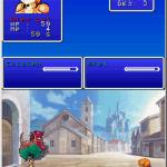 Dualis Screenshot 5